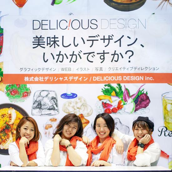 チョークアートライブペイントあり!FOODEX JAPAN 2019 に出店します!
